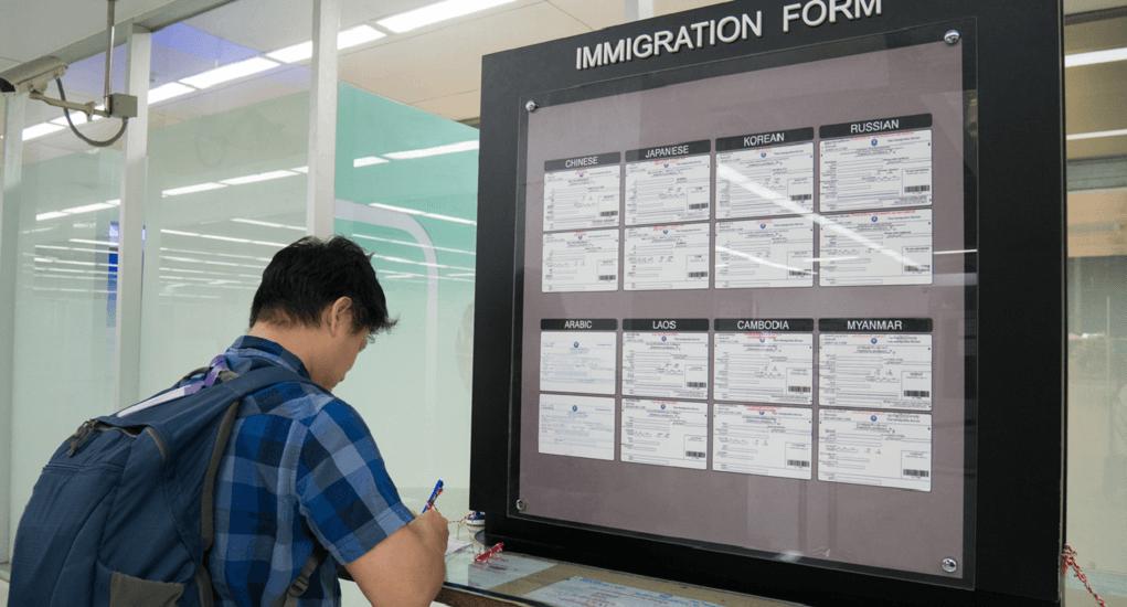 Buat BAP di Kantor Imigrasi