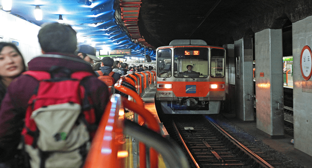 Busan - Subway