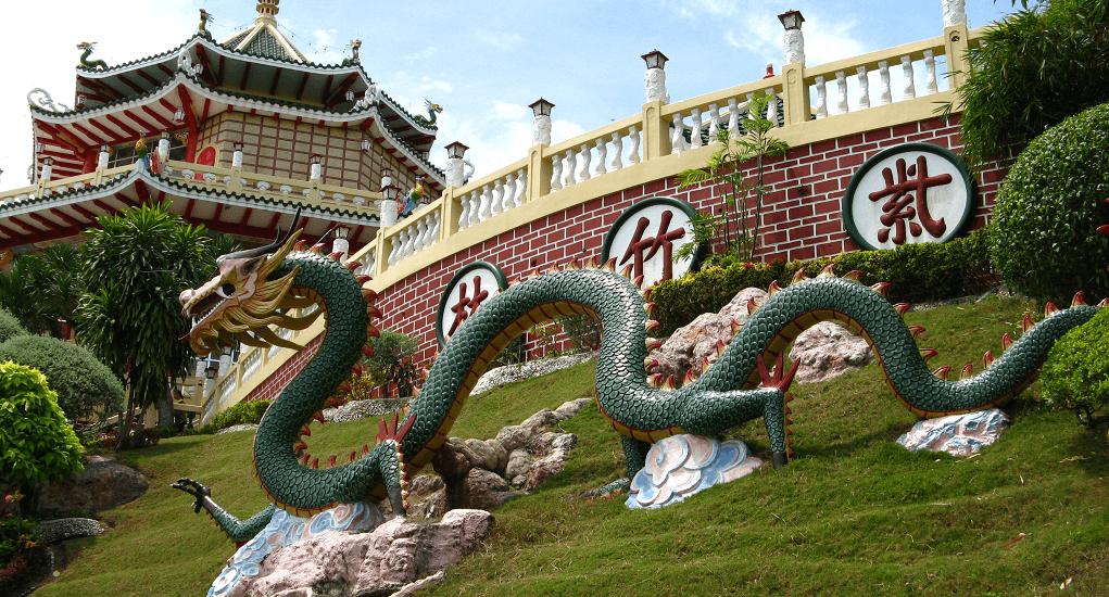 Cebu - Taoist Temple