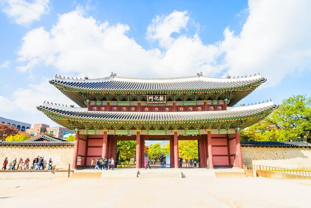 changdeokgung-palace-korea