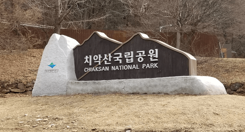 Chiaksan National Park - The Special Location