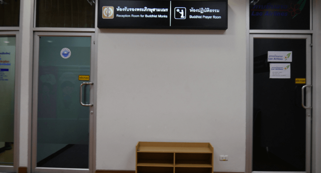 Chiang Mai Airport - More Facilities