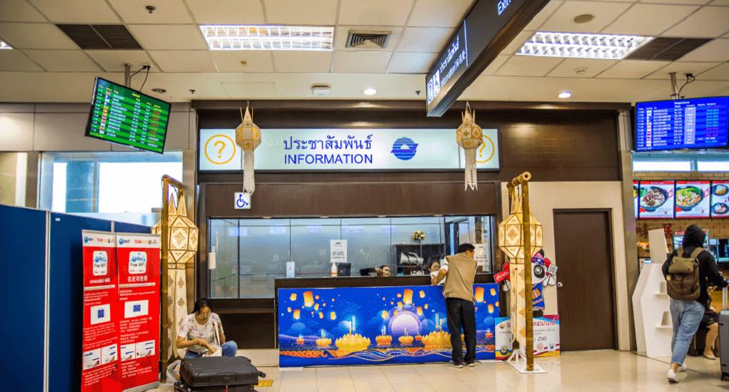 Chiang Mai Airport - Several Facilities