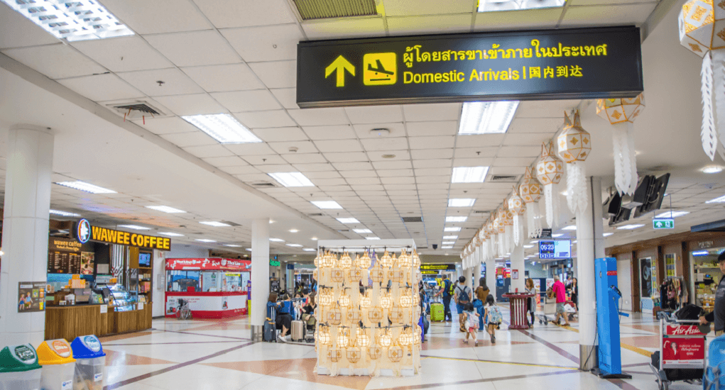 Chiang Mai Airport - The First Floor