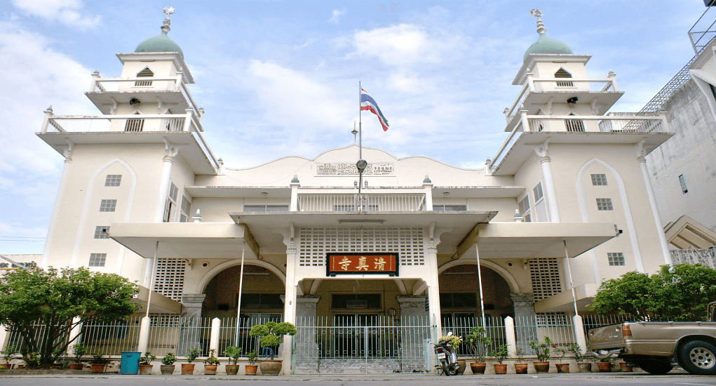 Chiangmai - Masjid Baan Haw