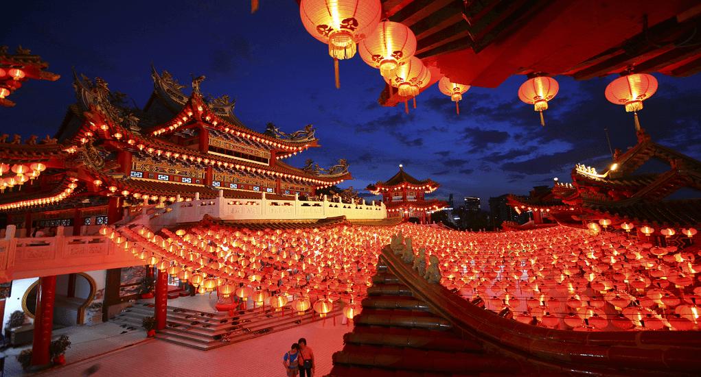 Chinese New Year - Malaysia