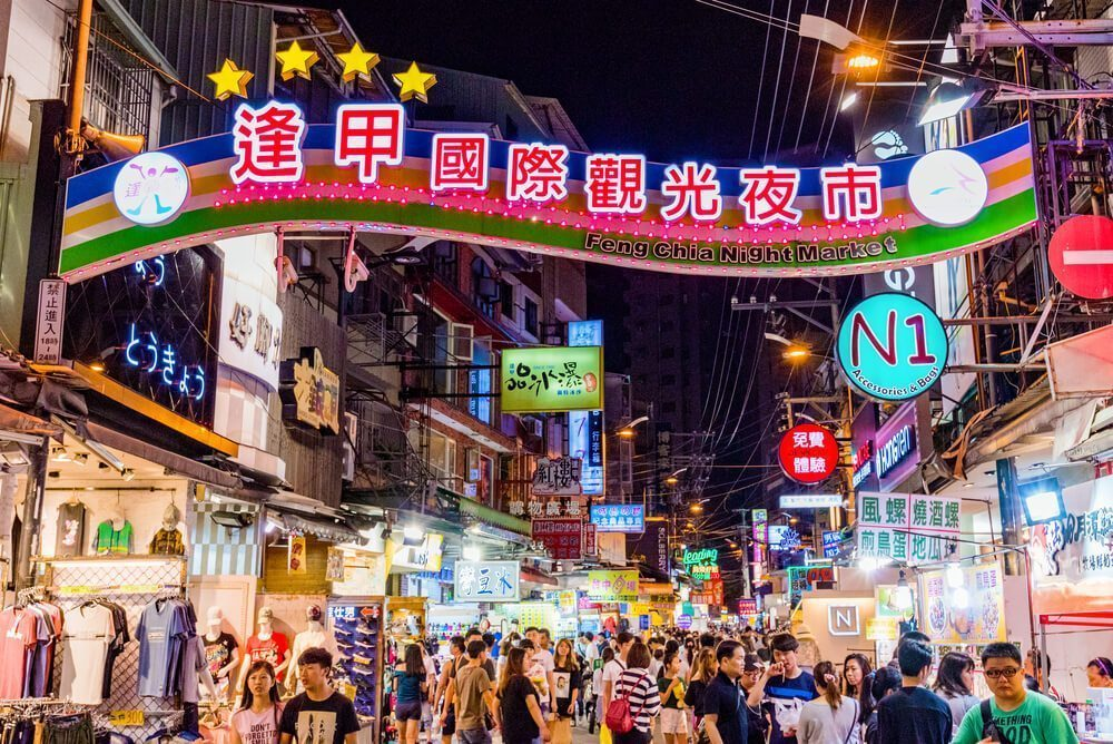 Fengjia Street Market - The Biggest Night Market in Taiwan