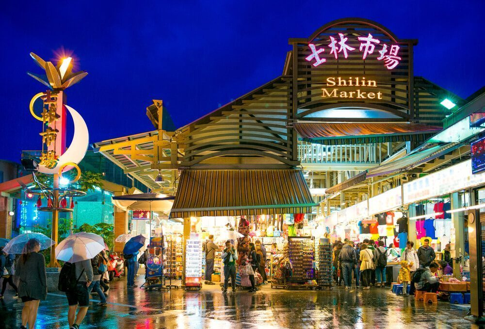 Shilin Night Market - The Oldest Night Market and Culinary Site in Taiwan