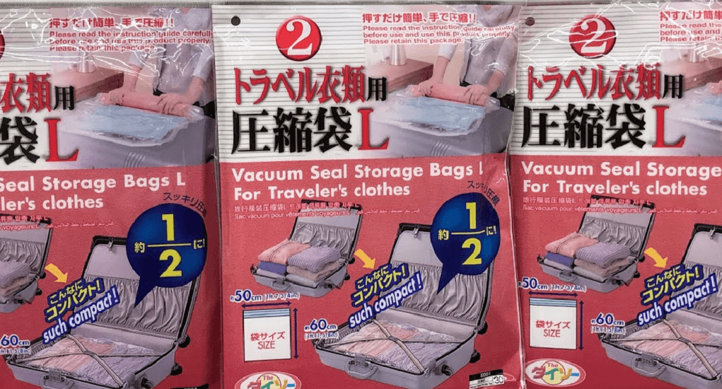 Daiso Harajuku - Vacuum sealer storage bag