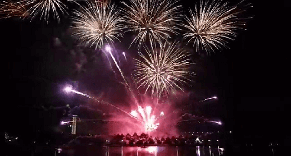 Desa Park City Fireworks