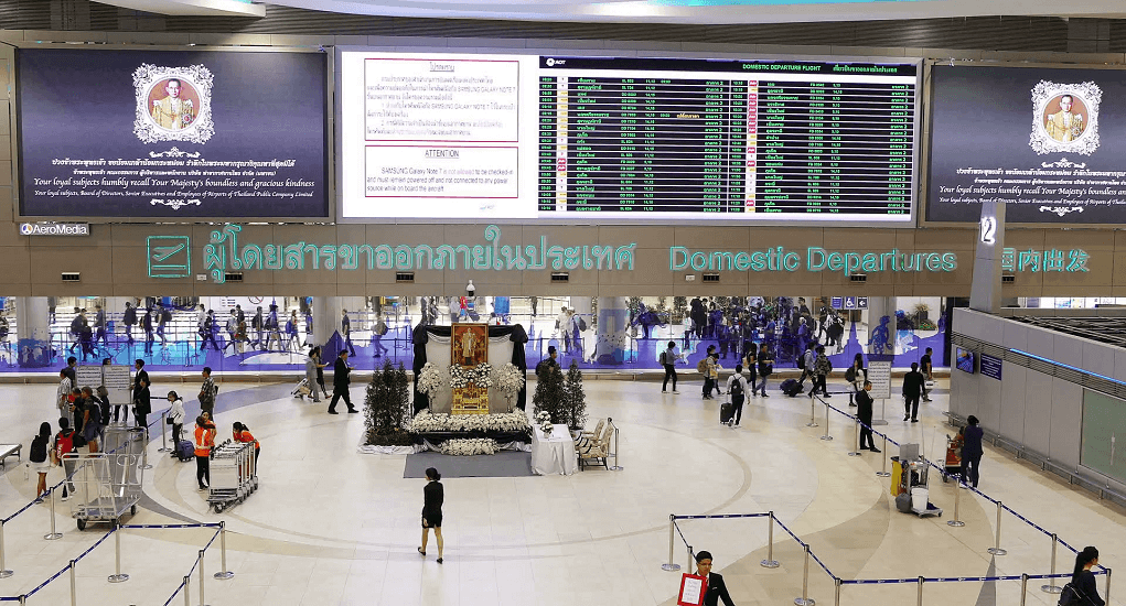 Don Mueang Airport - Brief Introduction to Don Mueang Airport
