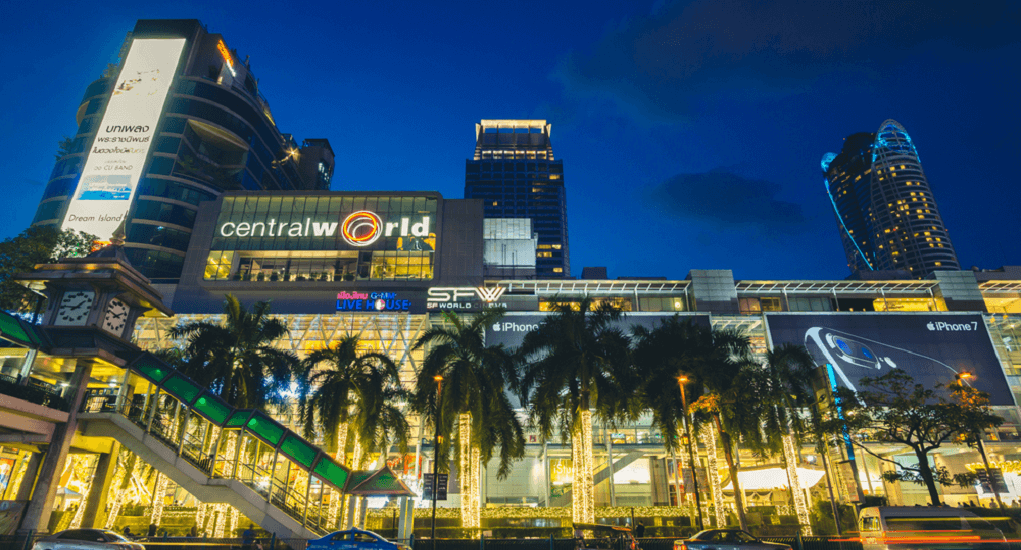 Don Mueang Airport - Central World Mall