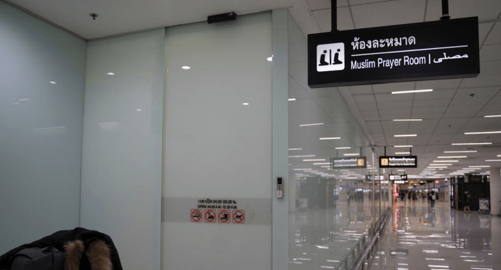 Don Mueang airport - Other Facilities