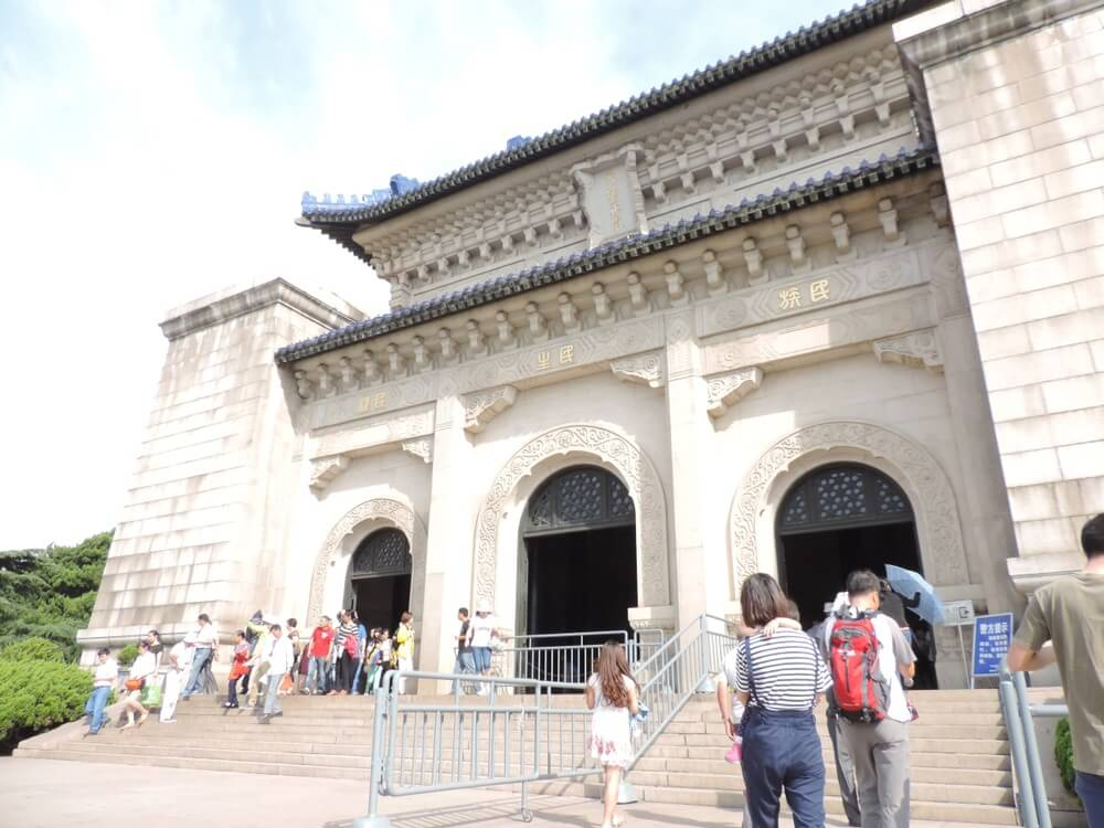 dr-sun-yat-sens-mausoleum-china