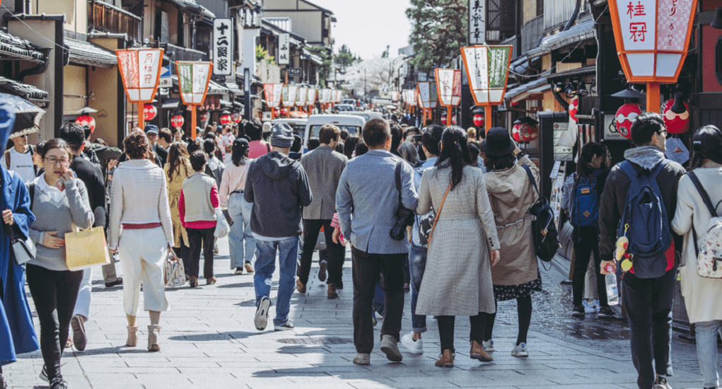 Gion District - What to Do at Gion