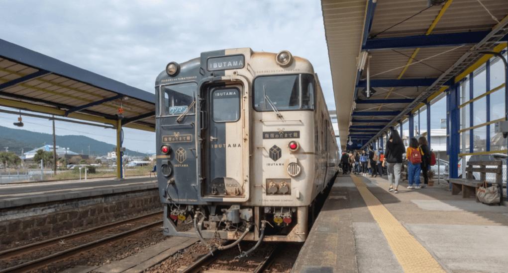Goa Kagoshima - Transportasi Kereta