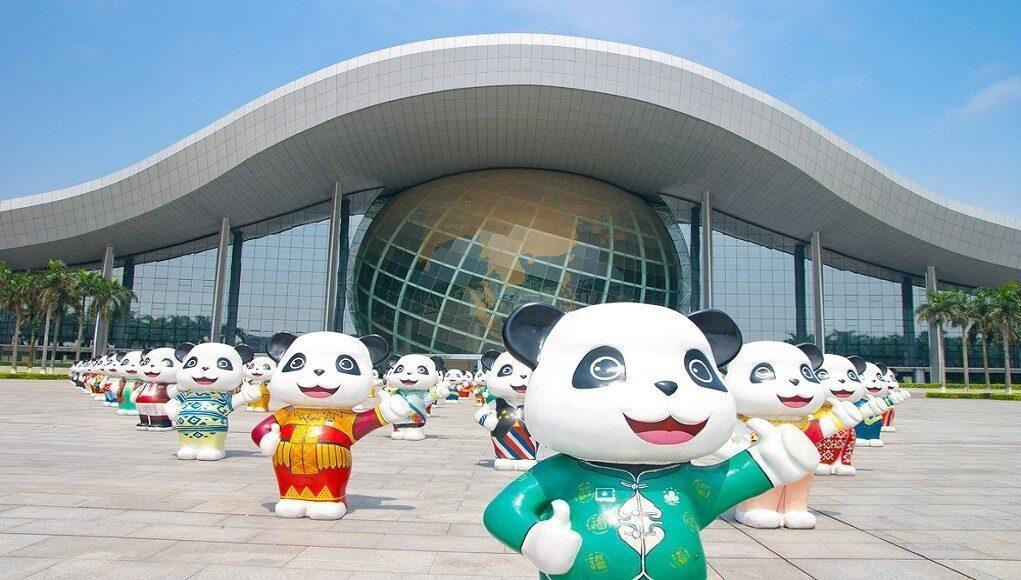 guangdong-museum-china