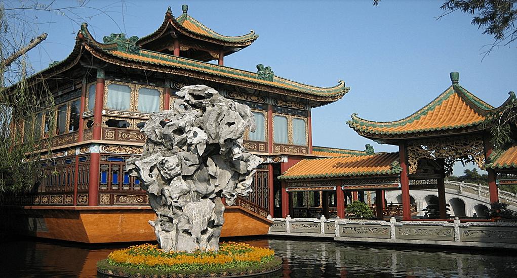 Guangzhou - Baomo Garden