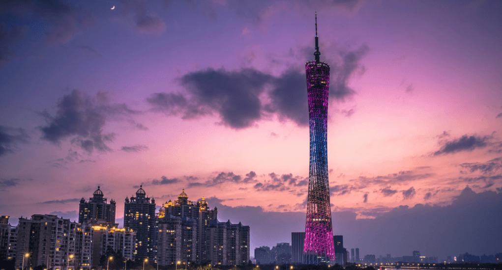 Guangzhou - Canton