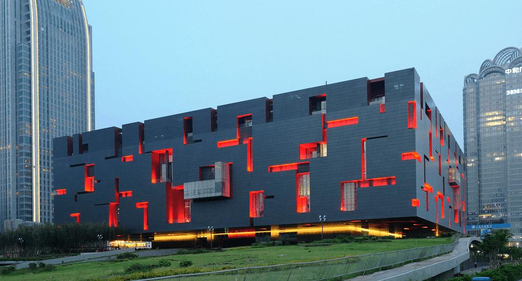 Guangzhou - Guangdong Museum