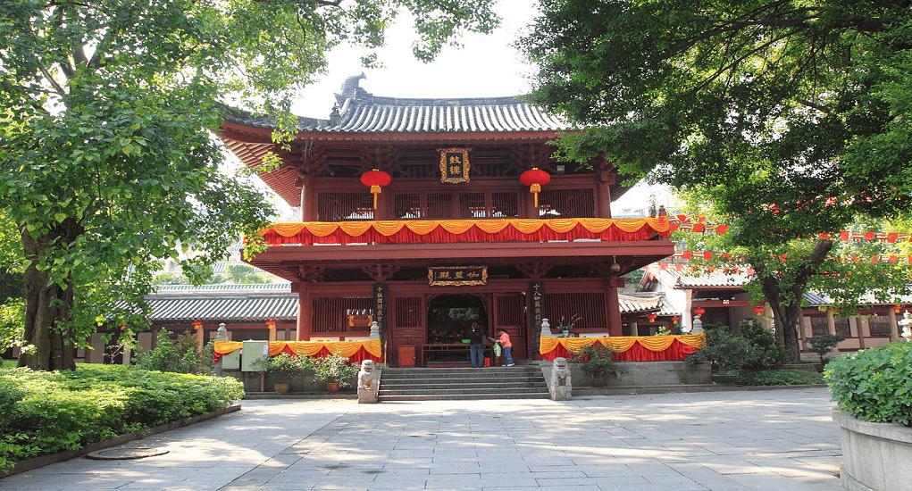 Guangzhou - Guangxiao Temple