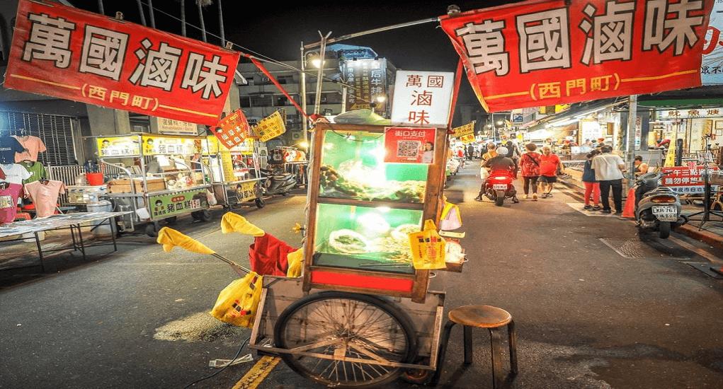 Guangzhou - Guangzhou Street Food
