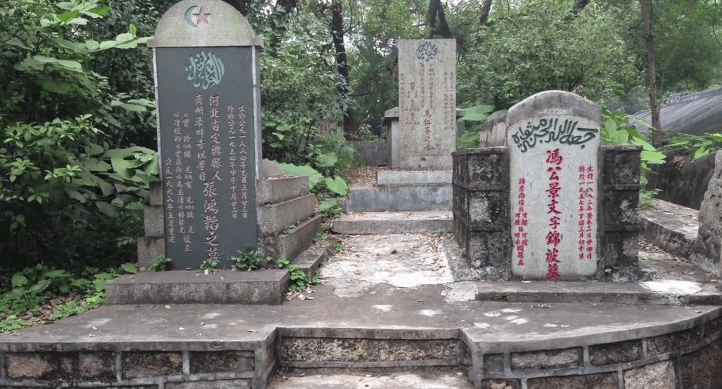 Guangzhou - Makam Saad bin Abi Waqqas