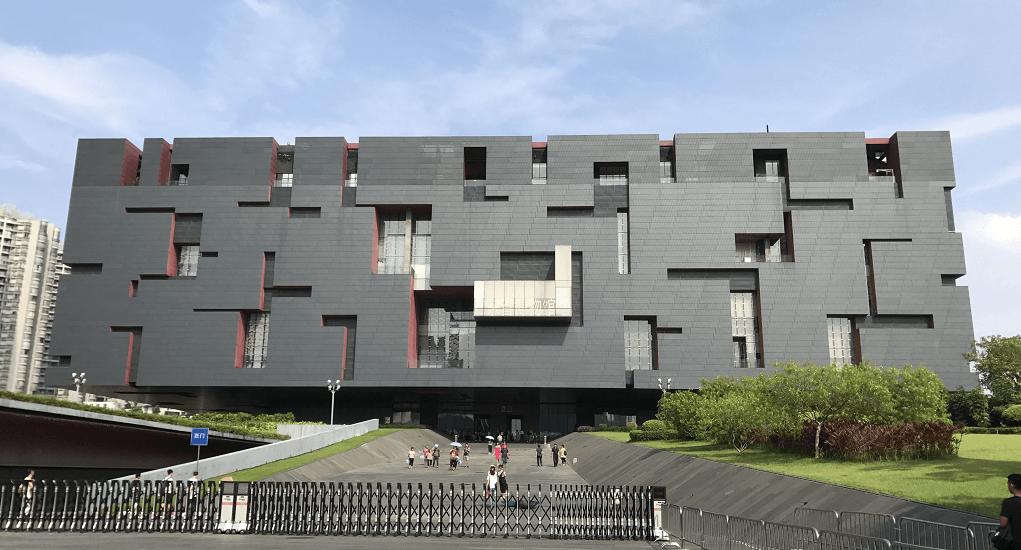 Guangzhou - Museum Guandong