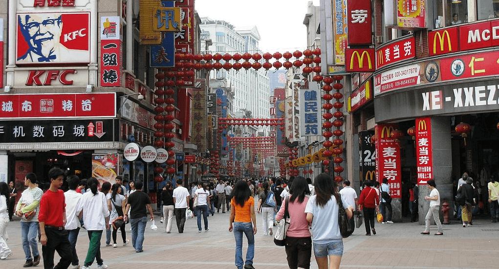 Guangzhou - Shangxiaju Street