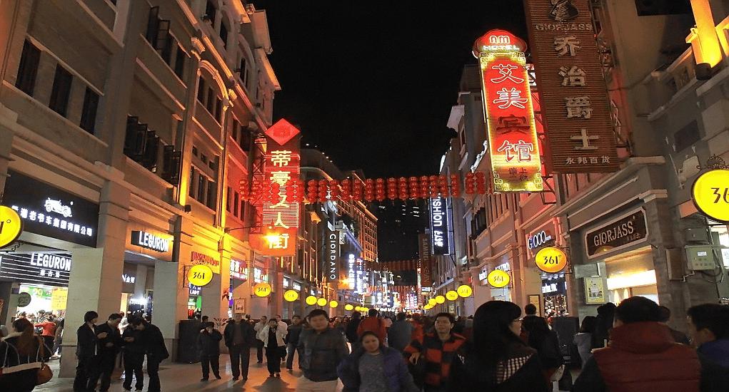 Guangzhou - wisata belanja