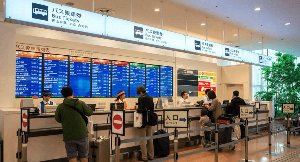 Haneda Airport - Additional facilities