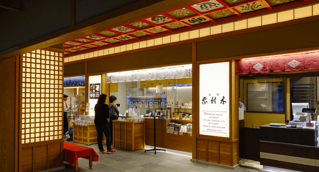 Haneda Airport - Eating places