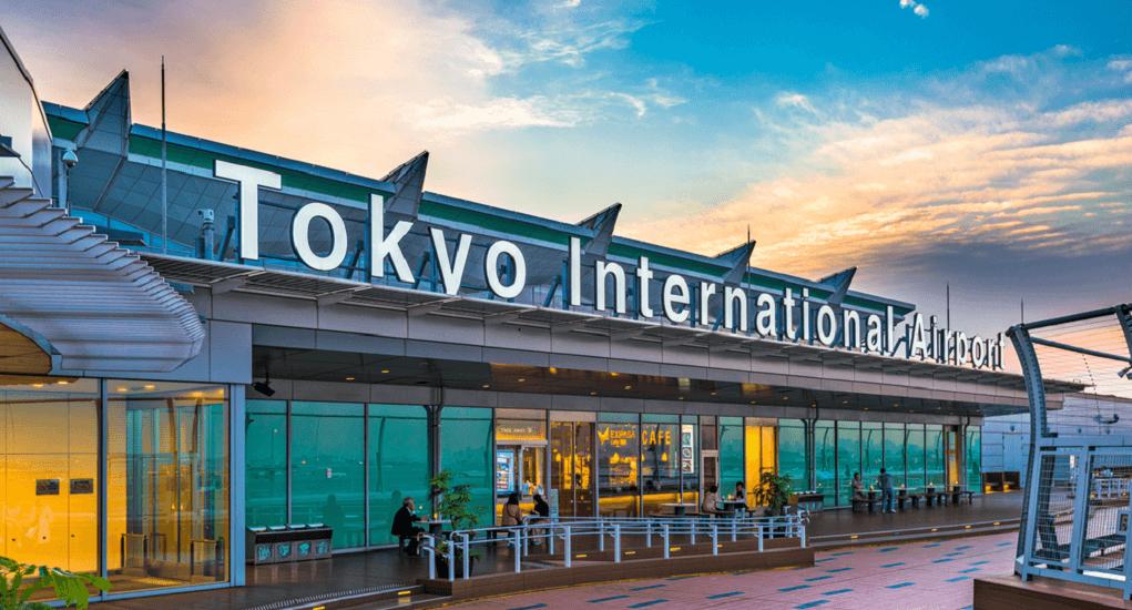 Haneda Airport - Additional facilities