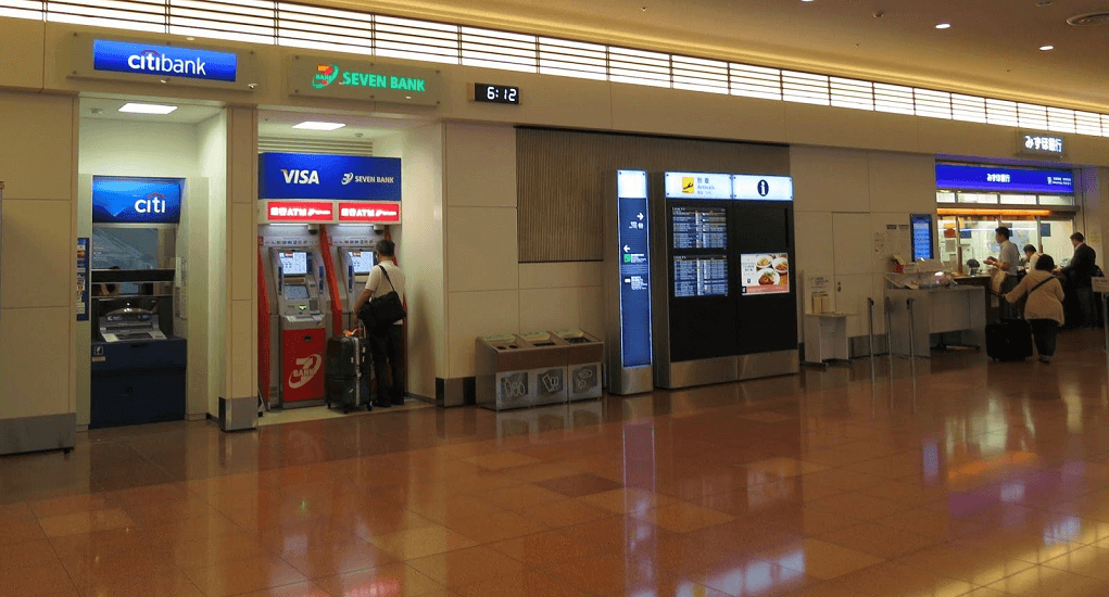 Haneda Airport - Financial facilities