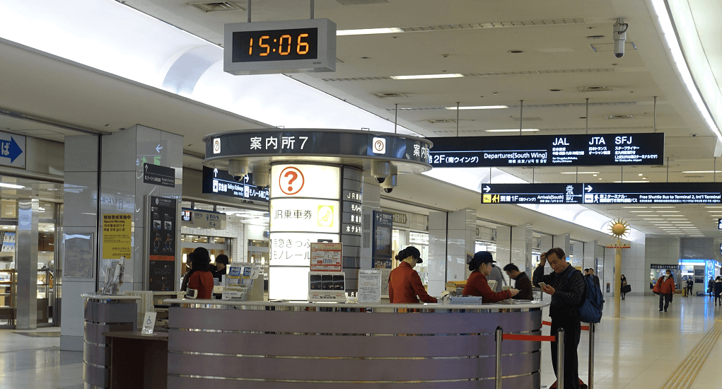 Haneda Airport - Information desks