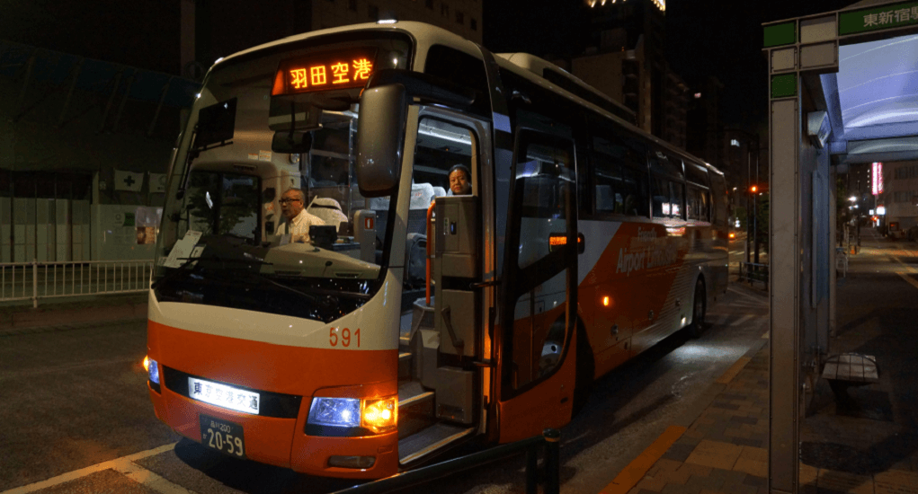 Haneda Airport - Limousine Bus