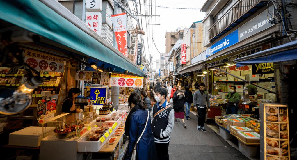 Haneda Airport - Tsukiji Market