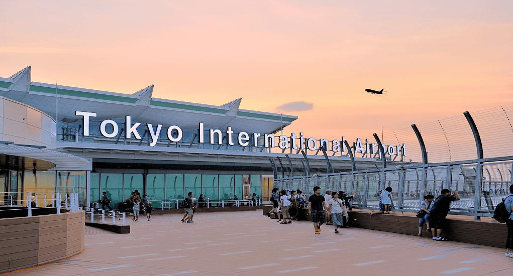 Haneda Terminal Airport - Introduction to Haneda Airport