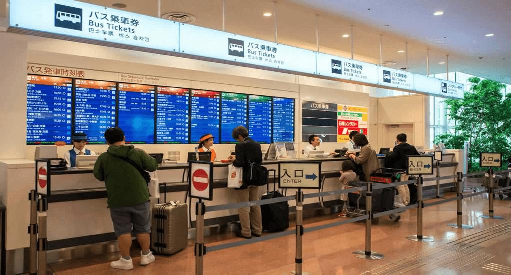 Haneda airport facility - Additional facilities
