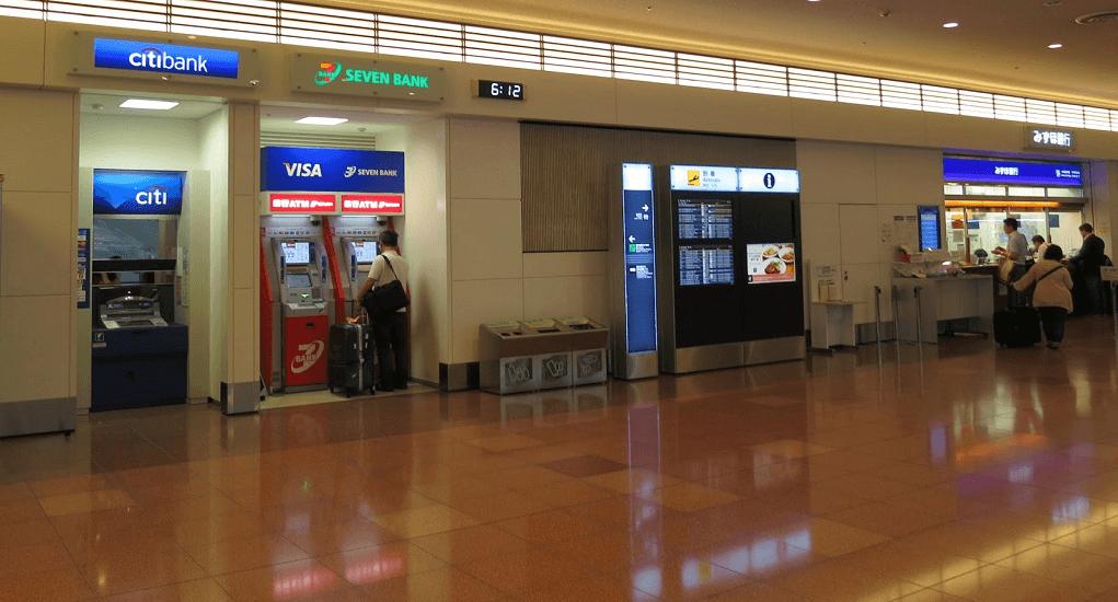 Haneda airport facility - Financial facilities