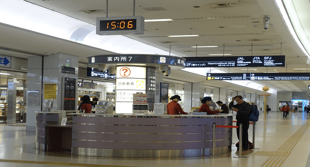 Haneda airport facility - Information desks
