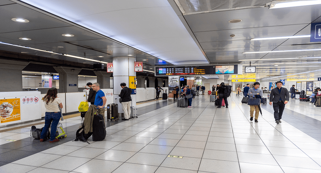 Haneda airport transportation - Feature Image