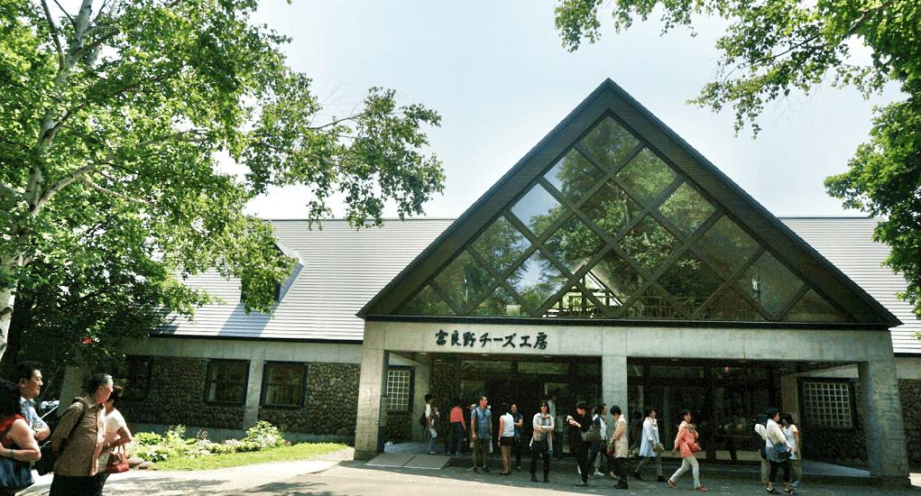 Hokkaido - The Furano Cheese Factory