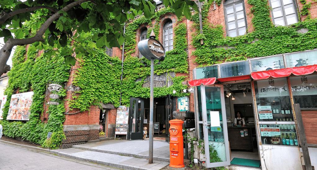 Hokodate - Hakodate Meijikan
