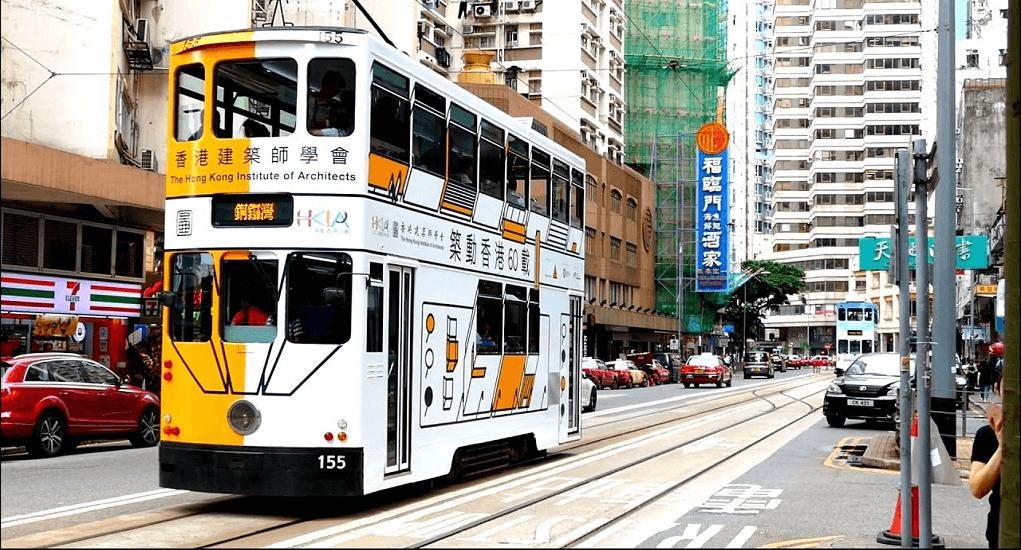 Hong Kong - Transportation in Hong Kong