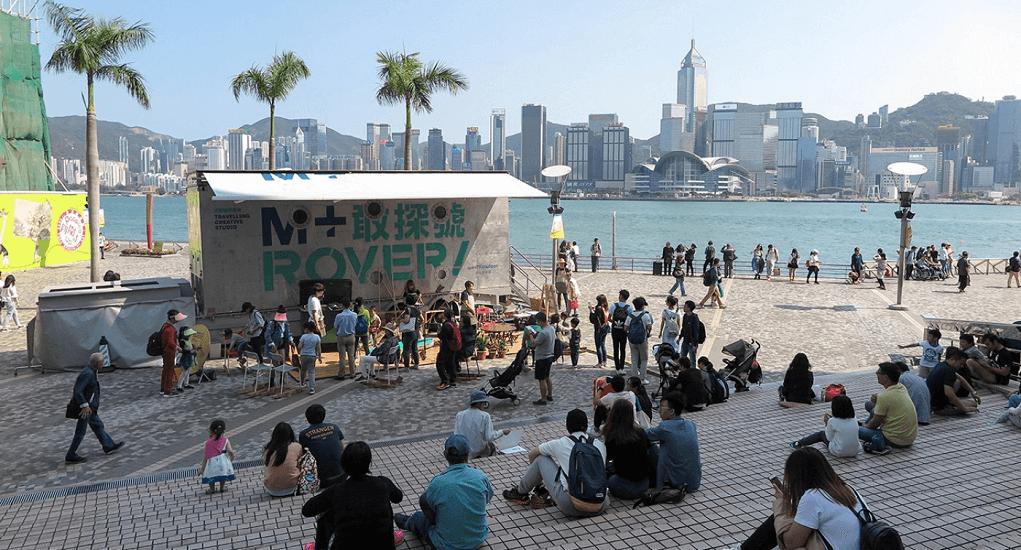 Hongkong - Cultural District