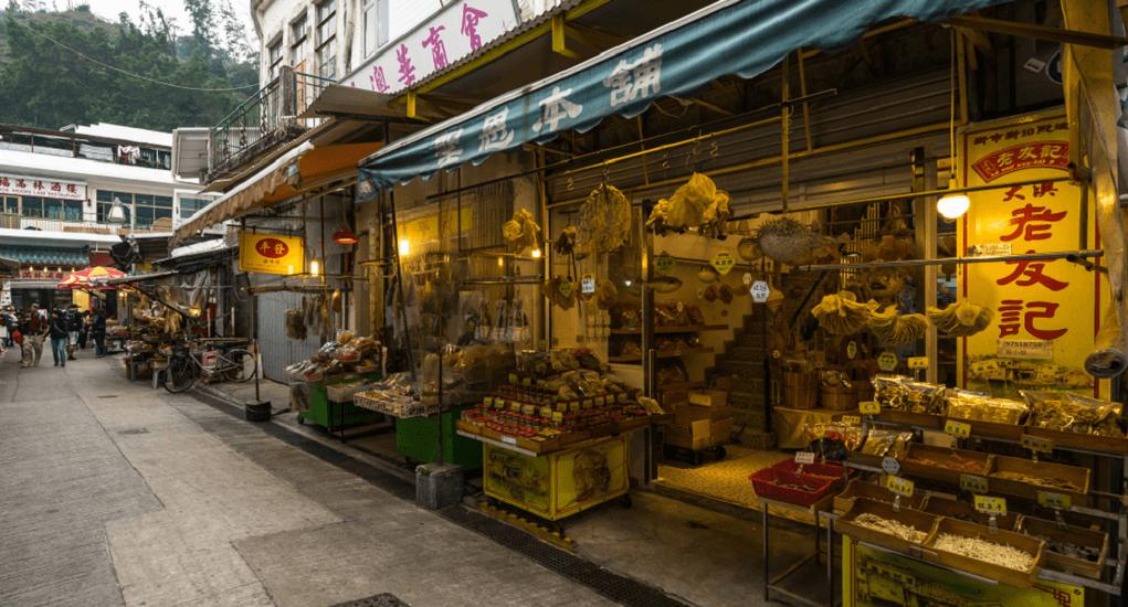 Hongkong - Dried Fish
