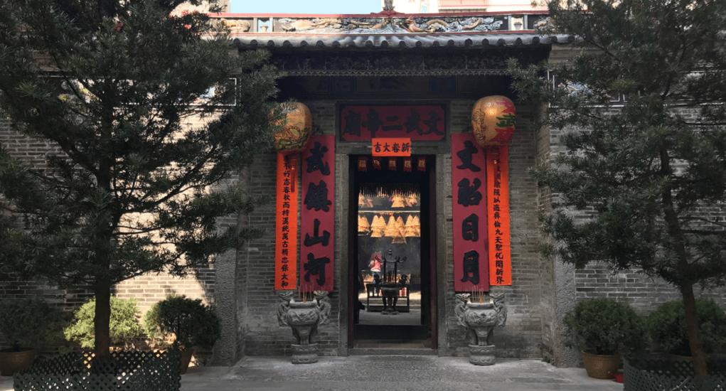 Hongkong - Man Mo Yi Tai Temple