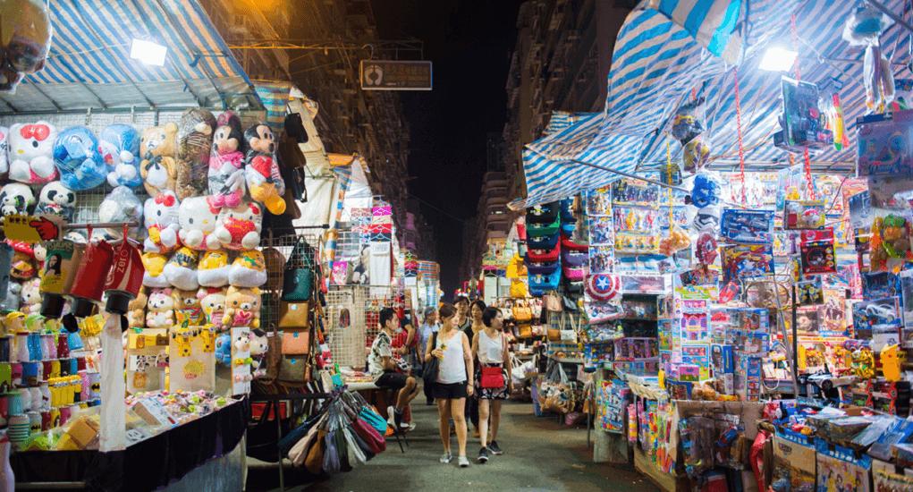 Hongkong - Tung Choi Street Ladies Market