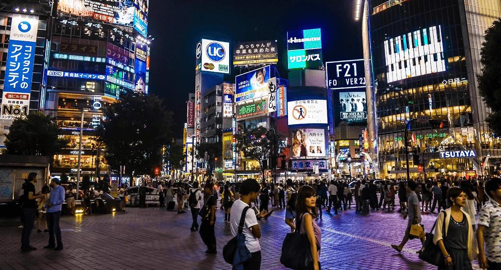 Honshu - Jalan-Jalan di Tengah Kemegahan Kota Tokyo